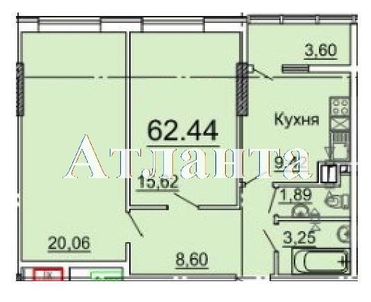 Продается 2-комнатная квартира в новострое на ул. Фонтанская Дор. — 55 000 у.е. (фото №7)