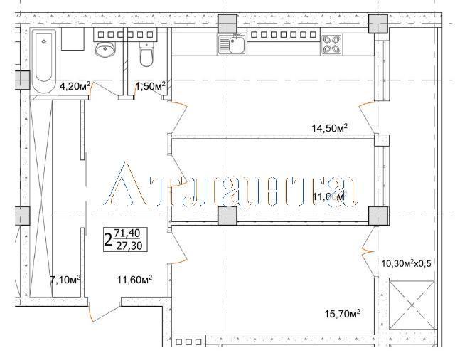 Продается 2-комнатная квартира в новострое на ул. Дача Ковалевского — 49 980 у.е.
