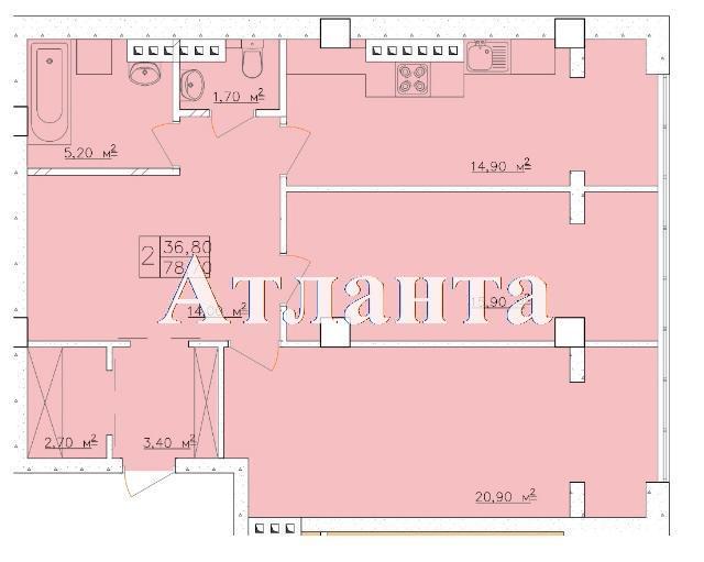 Продается 2-комнатная квартира в новострое на ул. Дача Ковалевского — 55 090 у.е. (фото №3)