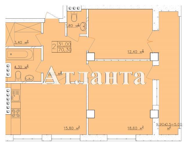 Продается 2-комнатная квартира в новострое на ул. Дача Ковалевского — 52 730 у.е. (фото №4)