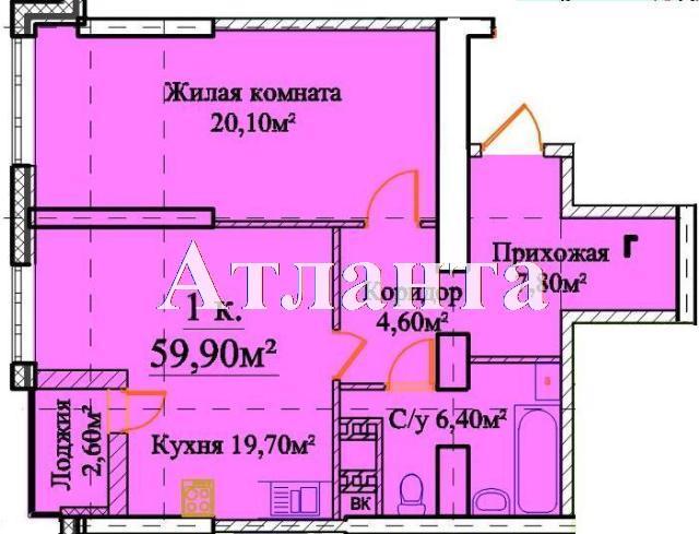 Продается 1-комнатная квартира в новострое на ул. Генуэзская — 70 560 у.е. (фото №5)
