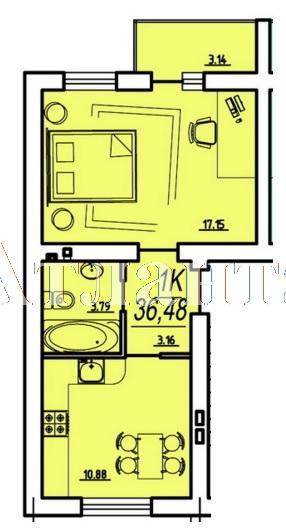 Продается 1-комнатная квартира в новострое на ул. Парковая — 18 240 у.е.