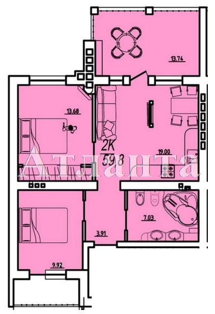 Продается 2-комнатная квартира в новострое на ул. Парковая — 23 920 у.е.