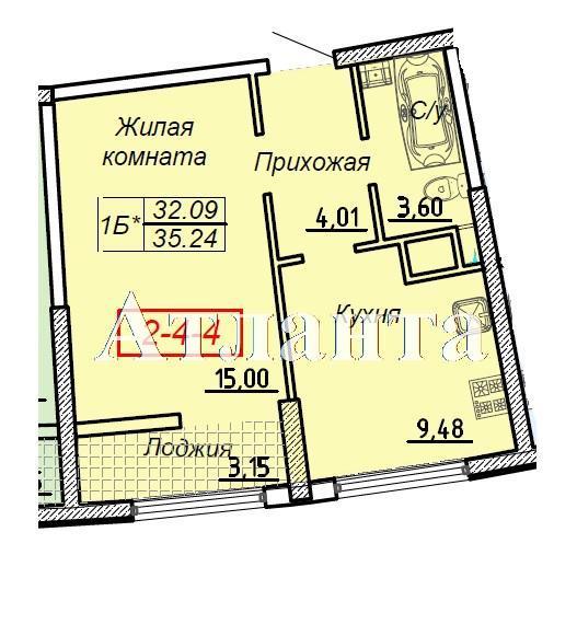 Продается 1-комнатная квартира в новострое на ул. Каманина — 30 120 у.е. (фото №5)