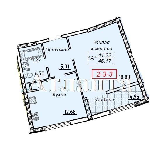 Продается 1-комнатная квартира в новострое на ул. Каманина — 37 220 у.е.