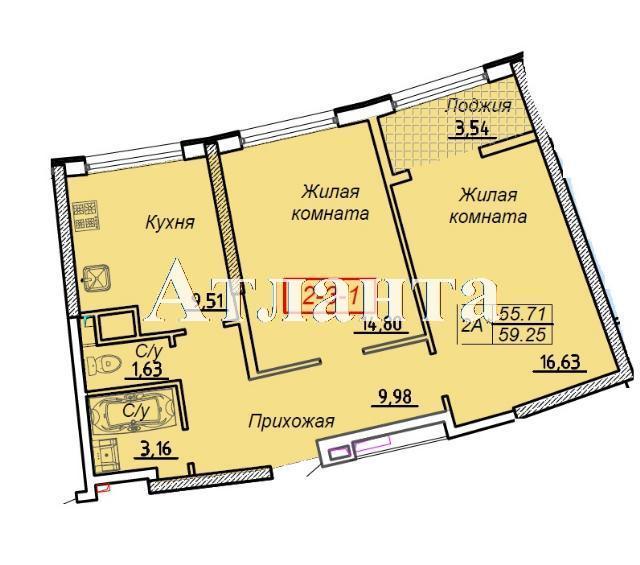 Продается 2-комнатная квартира в новострое на ул. Каманина — 48 360 у.е.