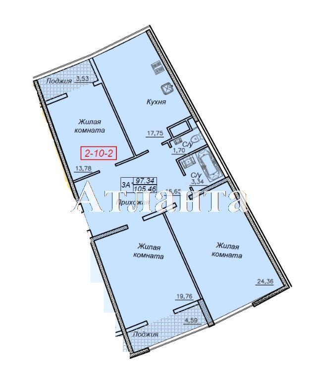 Продается 3-комнатная квартира в новострое на ул. Каманина — 92 950 у.е.