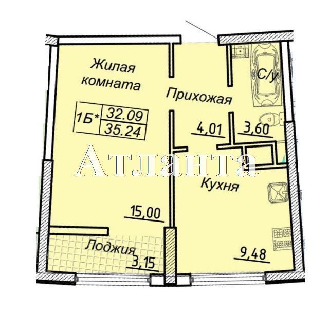 Продается 1-комнатная квартира в новострое на ул. Каманина — 35 550 у.е. (фото №5)