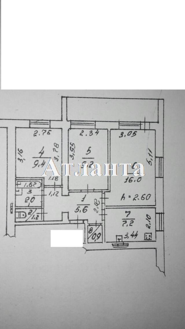 Продается 3-комнатная квартира на ул. Александра Невского — 55 000 у.е.
