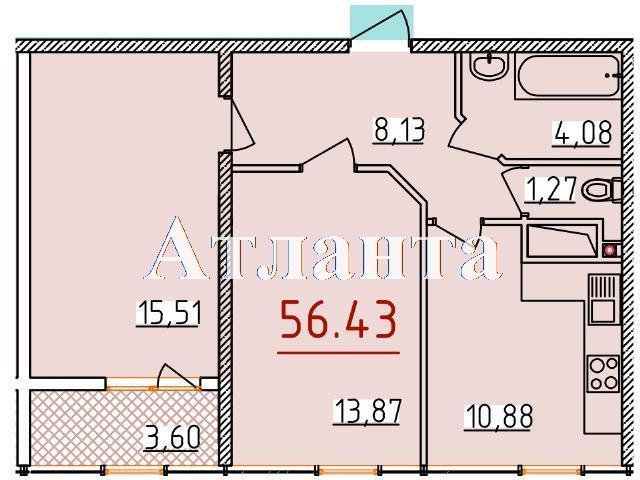 Продается 2-комнатная квартира в новострое на ул. Бассейная — 35 330 у.е. (фото №5)