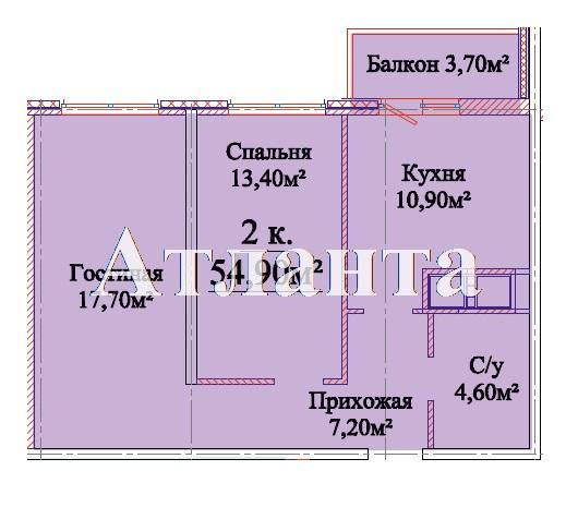 Продается 2-комнатная квартира в новострое на ул. Михайловская — 37 500 у.е. (фото №4)
