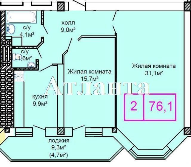 Продается 2-комнатная квартира в новострое на ул. Костанди — 57 780 у.е. (фото №4)