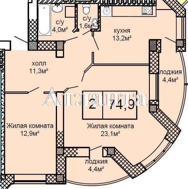Продается 2-комнатная квартира в новострое на ул. Костанди — 76 000 у.е. (фото №5)