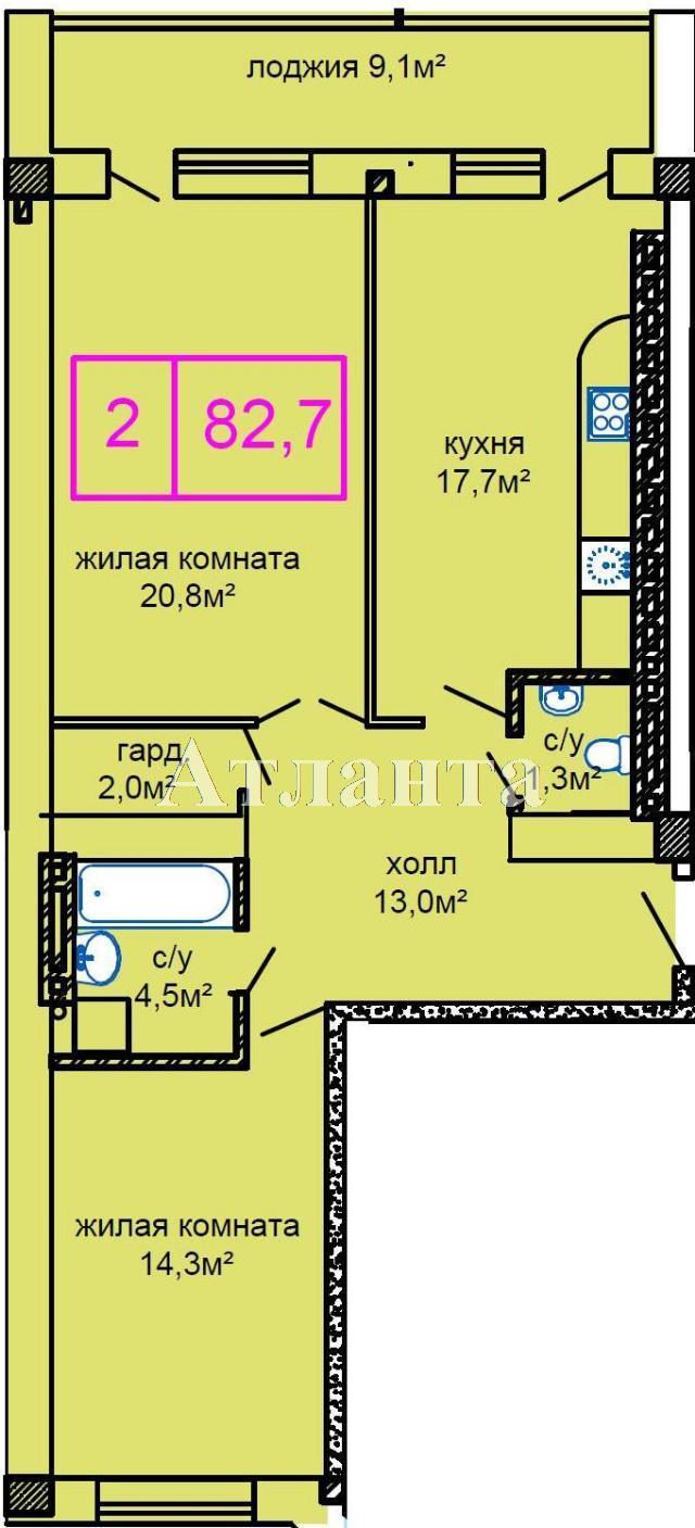 Продается 1-комнатная квартира в новострое на ул. Костанди — 75 000 у.е. (фото №4)