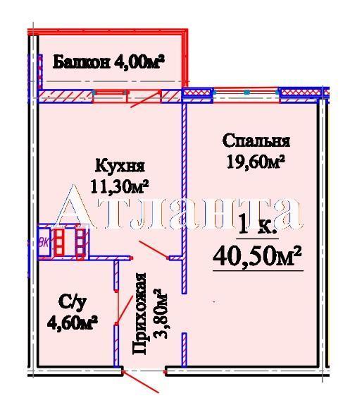 Продается 1-комнатная квартира в новострое на ул. Михайловская — 26 100 у.е. (фото №4)