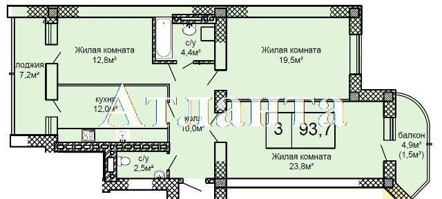 Продается 1-комнатная квартира в новострое на ул. Костанди — 80 000 у.е. (фото №5)