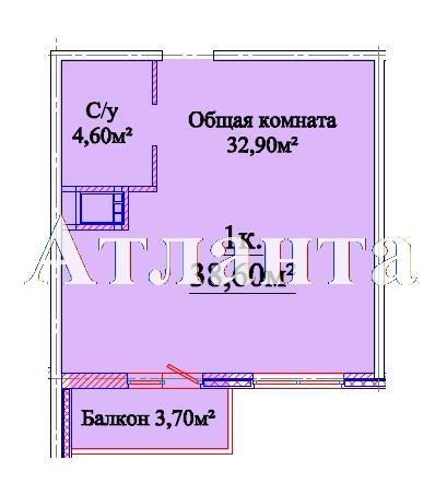 Продается 1-комнатная квартира в новострое на ул. Михайловская — 26 300 у.е. (фото №4)