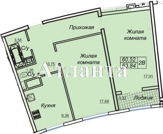 Продается 2-комнатная квартира в новострое на ул. Генуэзская — 60 030 у.е. (фото №6)