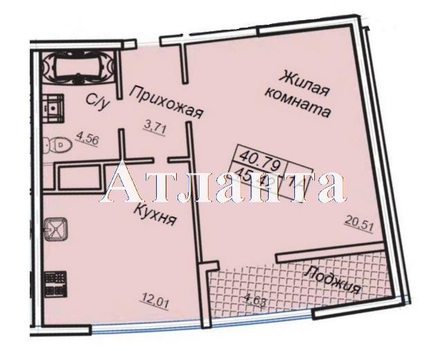 Продается 1-комнатная квартира в новострое на ул. Генуэзская — 48 790 у.е.