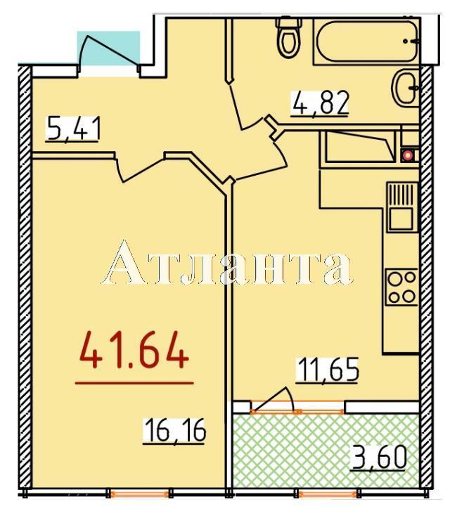 Продается 1-комнатная квартира в новострое на ул. Бассейная — 24 400 у.е. (фото №8)