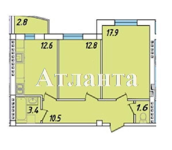 Продается 1-комнатная квартира в новострое на ул. Массив 23/35 — 46 200 у.е. (фото №4)