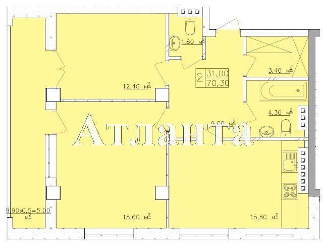Продается 2-комнатная квартира в новострое на ул. Дача Ковалевского — 49 210 у.е. (фото №4)