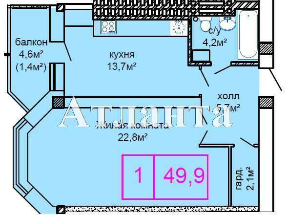 Продается 1-комнатная квартира в новострое на ул. Костанди — 29 510 у.е. (фото №5)