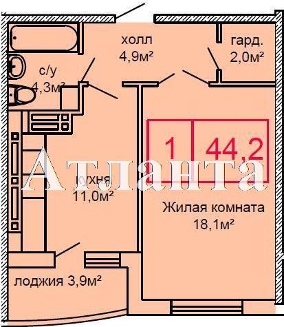 Продается 1-комнатная квартира в новострое на ул. Костанди — 33 100 у.е.