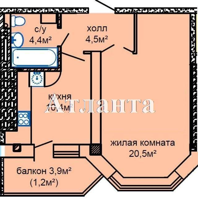 Продается 1-комнатная квартира в новострое на ул. Костанди — 30 000 у.е. (фото №5)