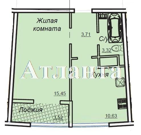 Продается 1-комнатная квартира в новострое на ул. Генуэзская — 34 030 у.е. (фото №4)