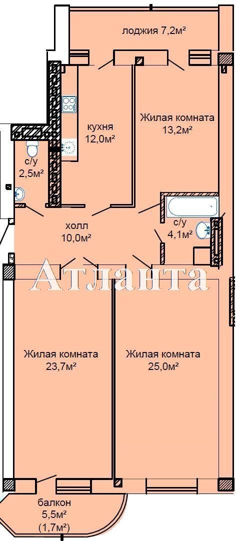 Продается 3-комнатная квартира в новострое на ул. Костанди — 103 000 у.е. (фото №4)