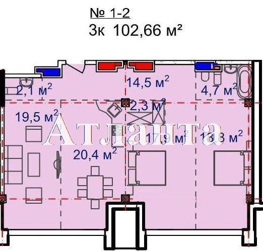 Продается 1-комнатная квартира в новострое на ул. Большая Арнаутская — 56 890 у.е.