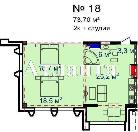 Продается 2-комнатная квартира в новострое на ул. Большая Арнаутская — 92 980 у.е. (фото №2)