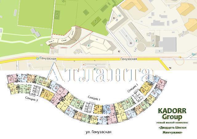 Продается 2-комнатная квартира в новострое на ул. Генуэзская — 78 060 у.е. (фото №5)
