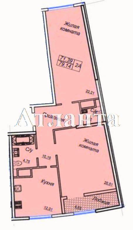 Продается 2-комнатная квартира в новострое на ул. Генуэзская — 78 060 у.е. (фото №6)