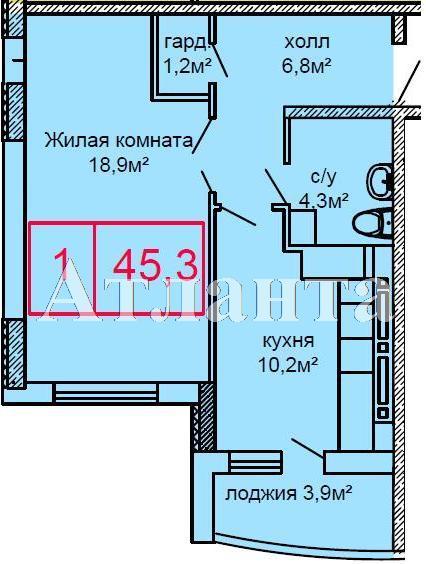 Продается 1-комнатная квартира в новострое на ул. Костанди — 33 100 у.е. (фото №4)