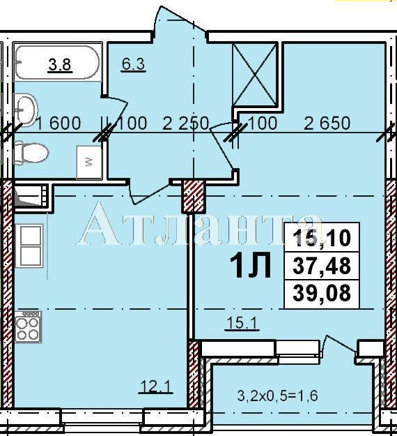Продается 1-комнатная квартира в новострое на ул. Балковская — 26 190 у.е.