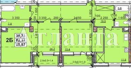 Продается 2-комнатная квартира в новострое на ул. Балковская — 46 860 у.е.