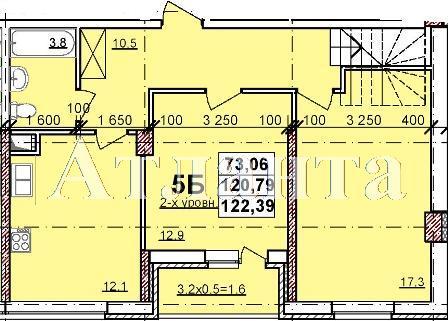 Продается 5-комнатная квартира в новострое на ул. Балковская — 70 980 у.е. (фото №3)