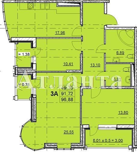 Продается 3-комнатная квартира в новострое на ул. Гагаринское Плато — 96 700 у.е. (фото №2)