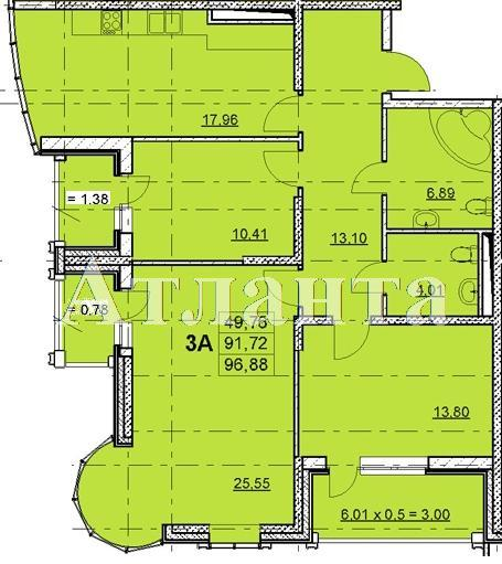 Продается 3-комнатная квартира в новострое на ул. Гагаринское Плато — 98 530 у.е. (фото №2)