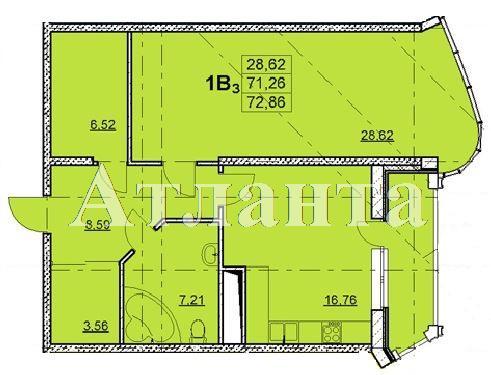 Продается 1-комнатная квартира в новострое на ул. Гагаринское Плато — 62 050 у.е. (фото №3)