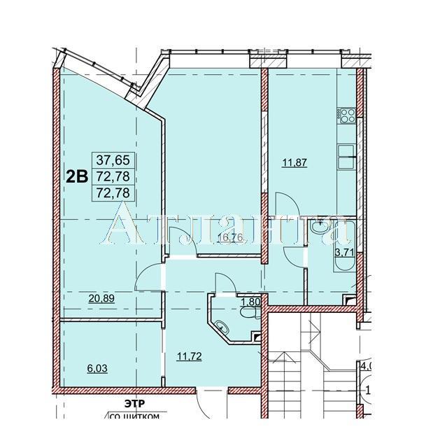 Продается 2-комнатная квартира в новострое на ул. Гагаринское Плато — 69 450 у.е. (фото №2)