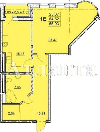 Продается 1-комнатная квартира в новострое на ул. Гагаринское Плато — 69 550 у.е. (фото №2)