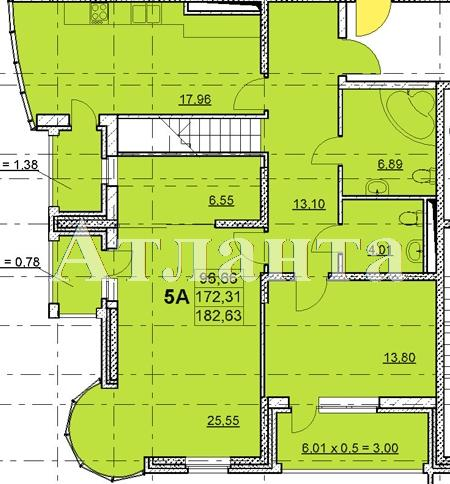 Продается 5-комнатная квартира в новострое на ул. Гагаринское Плато — 176 290 у.е.