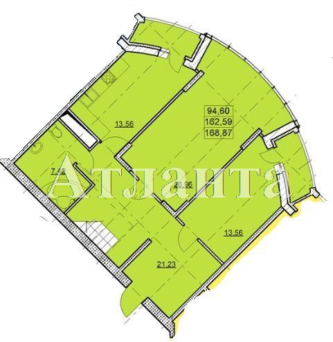 Продается 5-комнатная квартира в новострое на ул. Гагаринское Плато — 162 880 у.е. (фото №5)