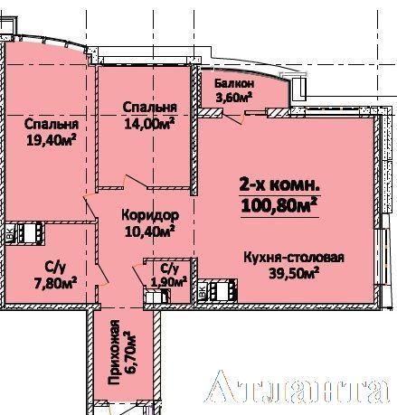 Продается 2-комнатная квартира в новострое на ул. Гагарина Пр. — 83 400 у.е. (фото №2)