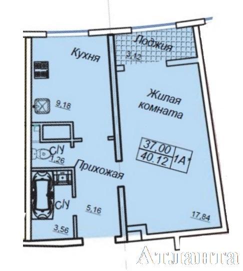 Продается 1-комнатная квартира в новострое на ул. Генуэзская — 41 800 у.е.