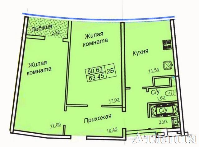 Продается 2-комнатная квартира в новострое на ул. Генуэзская — 65 100 у.е. (фото №2)