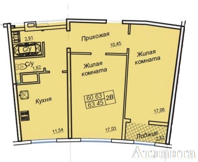 Продается 2-комнатная квартира в новострое на ул. Генуэзская — 61 600 у.е. (фото №3)